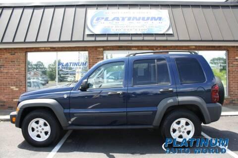 2006 Jeep Liberty for sale at Platinum Auto World in Fredericksburg VA