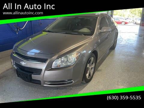 2011 Chevrolet Malibu for sale at All In Auto Inc in Addison IL