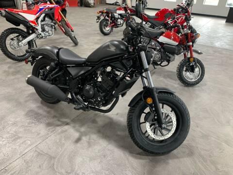 2021 Honda Rebel for sale at Dan Powers Honda Motorsports in Elizabethtown KY