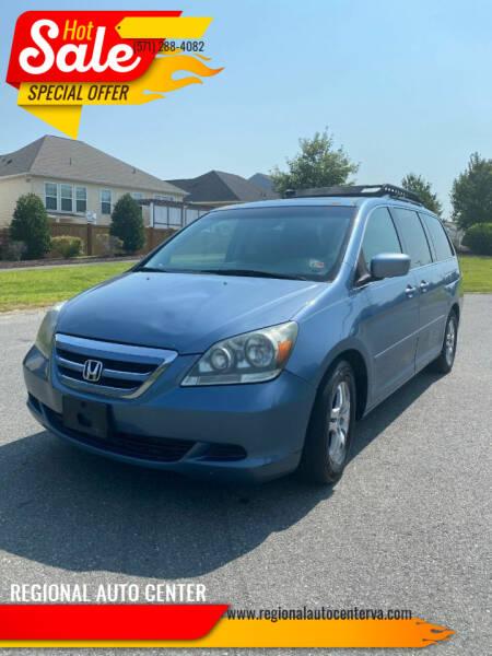 2006 Honda Odyssey for sale at REGIONAL AUTO CENTER in Fredericksburg VA