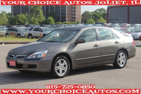 2007 Honda Accord for sale at Your Choice Autos - Joliet in Joliet IL