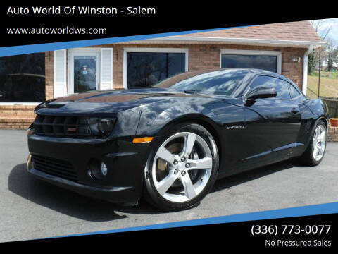 2012 Chevrolet Camaro for sale at Auto World Of Winston - Salem in Winston Salem NC