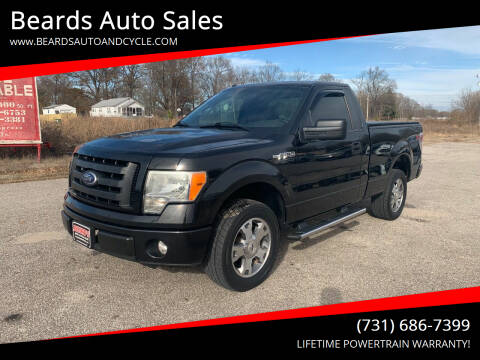 2010 Ford F-150 for sale at Beards Auto Sales in Milan TN