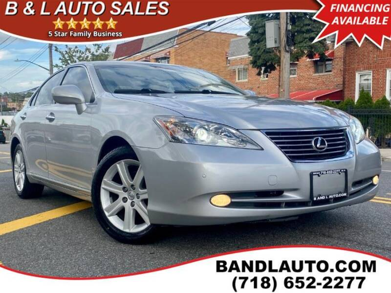 2007 Lexus ES 350 for sale in Bronx, NY