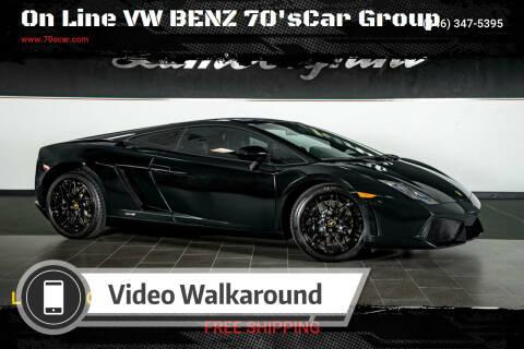 2004 Lamborghini Gallardo for sale at On Line VW BENZ 70'sCar Group in Warehouse CA