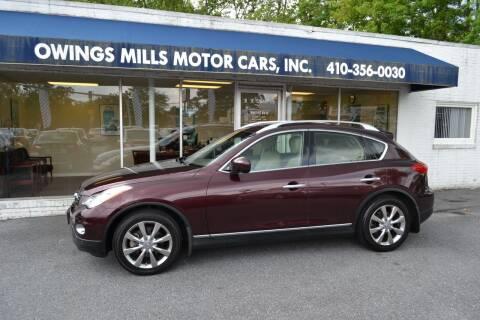 2012 Infiniti EX35 for sale at Owings Mills Motor Cars in Owings Mills MD
