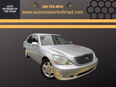 2005 Lexus LS 430 for sale at Auto Network of the Triad in Walkertown NC
