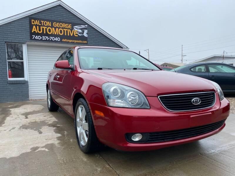 2008 Kia Optima for sale at Dalton George Automotive in Marietta OH