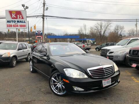 2007 Mercedes-Benz S-Class for sale at KB Auto Mall LLC in Akron OH