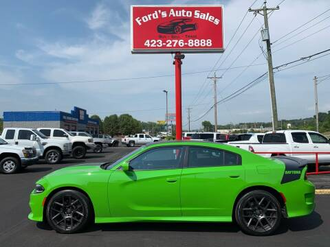 2017 Dodge Charger for sale at Ford's Auto Sales in Kingsport TN