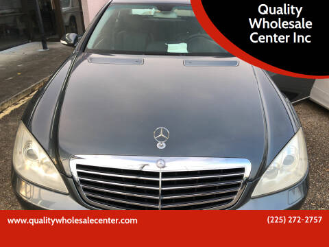 2007 Mercedes-Benz S-Class for sale at Quality Wholesale Center Inc in Baton Rouge LA