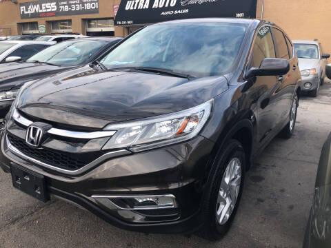 2015 Honda CR-V for sale at Ultra Auto Enterprise in Brooklyn NY