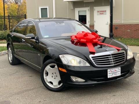2007 Mercedes-Benz S-Class for sale at Speedway Motors in Paterson NJ