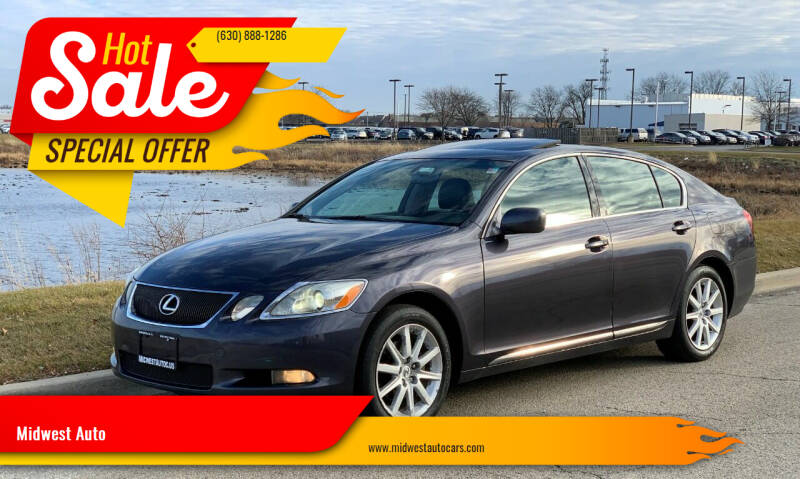 2006 Lexus GS 300 for sale at Midwest Auto in Naperville IL
