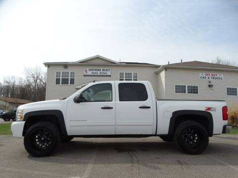 2011 Chevrolet Silverado 1500 for sale at SOUTHERN SELECT AUTO SALES in Medina OH