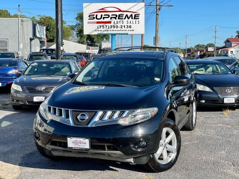 2009 Nissan Murano for sale at Supreme Auto Sales in Chesapeake VA