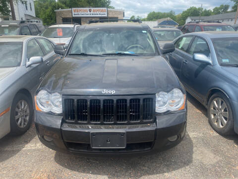 2010 Jeep Grand Cherokee for sale at Whiting Motors in Plainville CT
