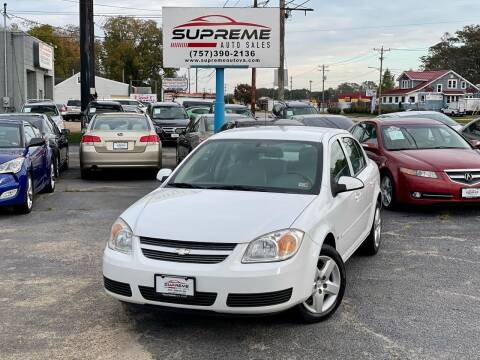 2007 Chevrolet Cobalt for sale at Supreme Auto Sales in Chesapeake VA