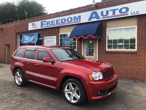 2006 Jeep Grand Cherokee for sale at FREEDOM AUTO LLC in Wilkesboro NC