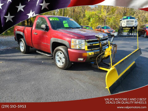 2008 Chevrolet Silverado 1500 for sale at Valpo Motors 1 and 2  Best Deals On Quality Wheels in Valparaiso IN