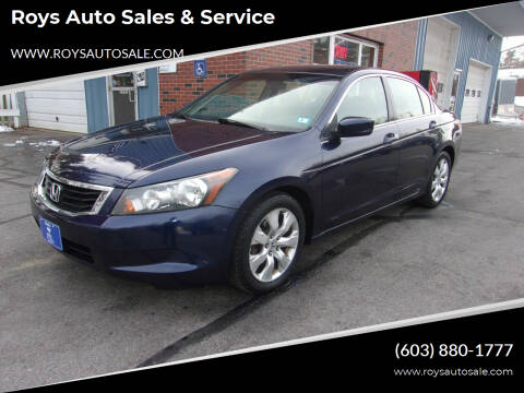 2008 Honda Accord for sale at Roys Auto Sales & Service in Hudson NH
