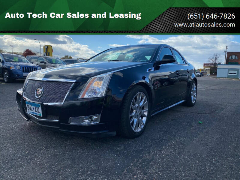 2011 Cadillac CTS for sale at Auto Tech Car Sales in Saint Paul MN