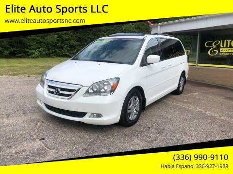 2007 Honda Odyssey for sale at Elite Auto Sports LLC in Wilkesboro NC