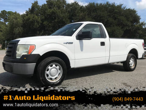 2010 Ford F-150 for sale at #1 Auto Liquidators in Yulee FL