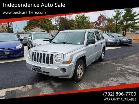2008 Jeep Patriot for sale at Independence Auto Sale in Bordentown NJ