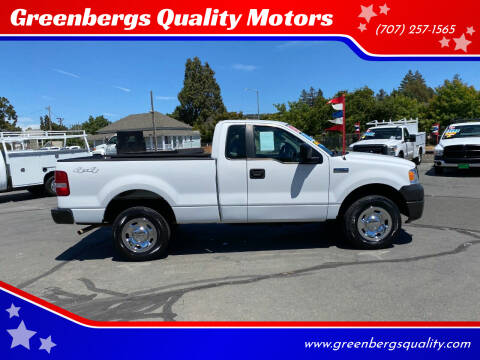 2007 Ford F-150 for sale at Greenbergs Quality Motors in Napa CA