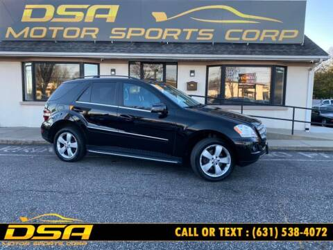 2011 Mercedes-Benz M-Class for sale at DSA Motor Sports Corp in Commack NY