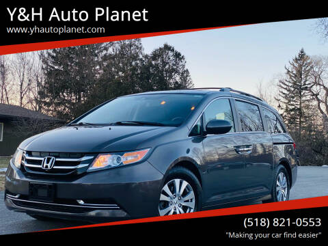 2014 Honda Odyssey for sale at Y&H Auto Planet in West Sand Lake NY
