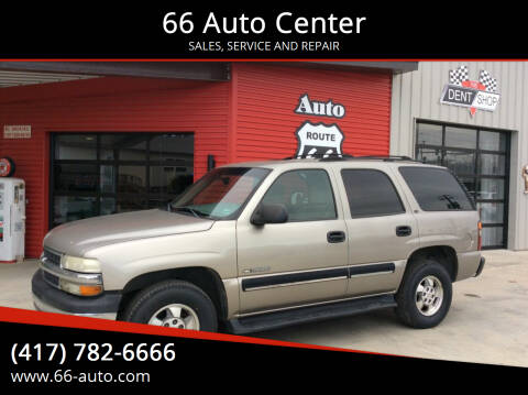 2001 Chevrolet Tahoe for sale at 66 Auto Center in Joplin MO