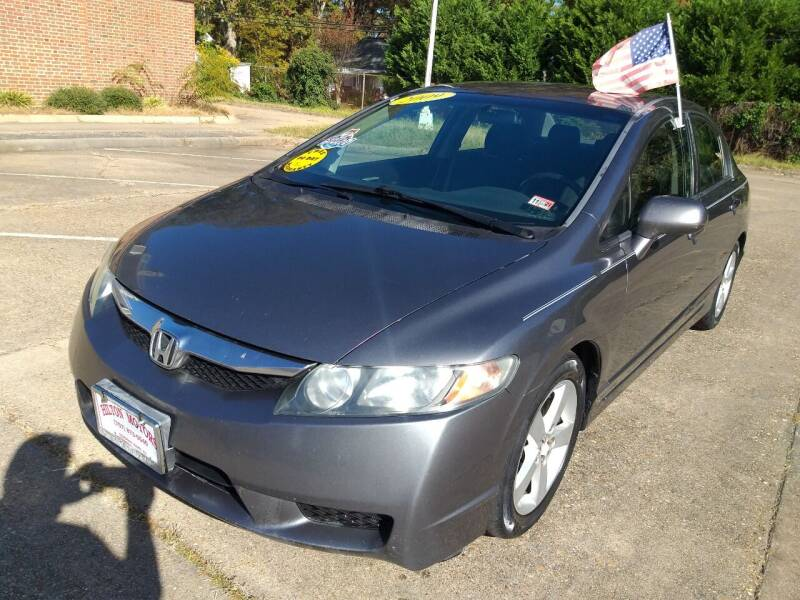 2009 Honda Civic for sale at Hilton Motors Inc. in Newport News VA