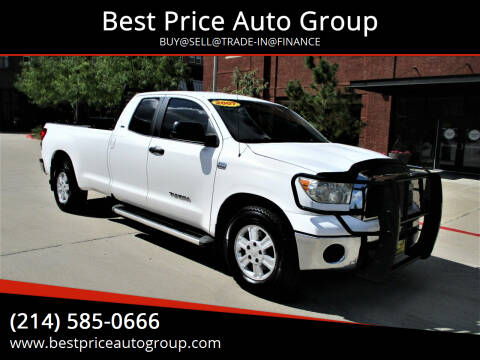 2007 Toyota Tundra for sale at Best Price Auto Group in Mckinney TX