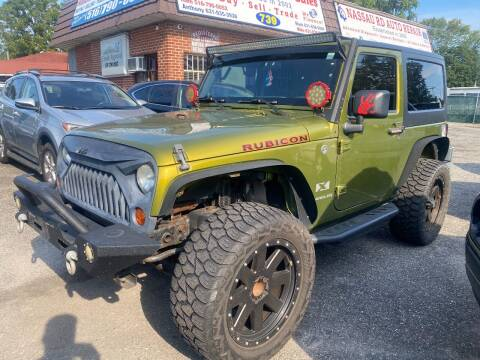 2008 Jeep Wrangler for sale at American Best Auto Sales in Uniondale NY