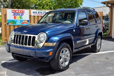 2005 Jeep Liberty for sale at ALWAYSSOLD123 INC in Fort Lauderdale FL