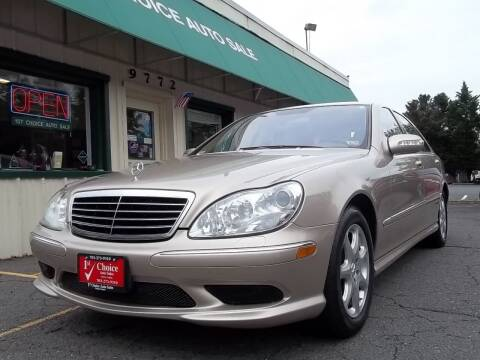 2006 Mercedes-Benz S-Class for sale at 1st Choice Auto Sales in Fairfax VA