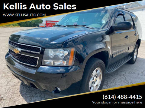 2010 Chevrolet Tahoe for sale at Kellis Auto Sales in Columbus OH