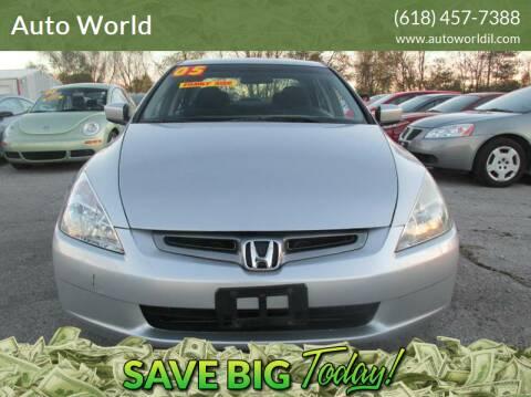 2005 Honda Accord for sale at Auto World in Carbondale IL
