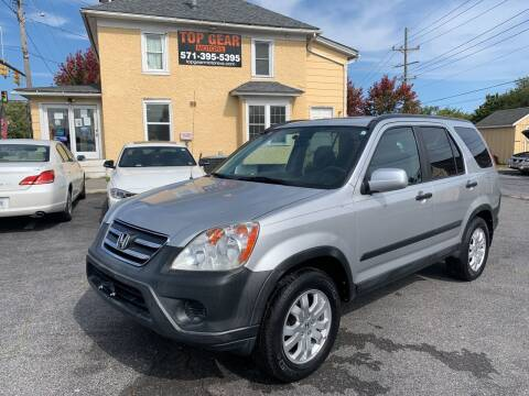 2005 Honda CR-V for sale at Top Gear Motors in Winchester VA