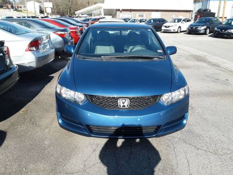 2011 Honda Civic for sale at Auto Villa in Danville VA