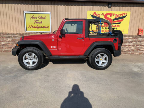 2008 Jeep Wrangler for sale at BIG 'S' AUTO & TRACTOR SALES in Blanchard OK