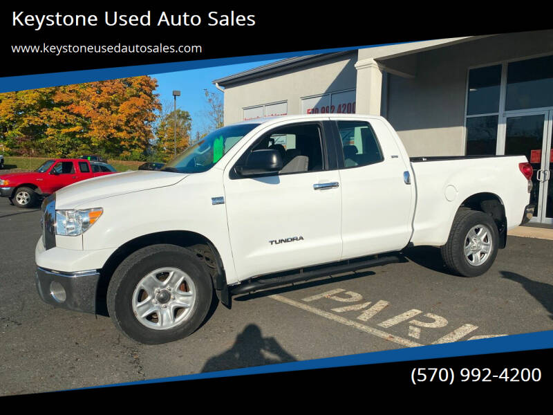 2007 Toyota Tundra for sale at Keystone Used Auto Sales in Brodheadsville PA