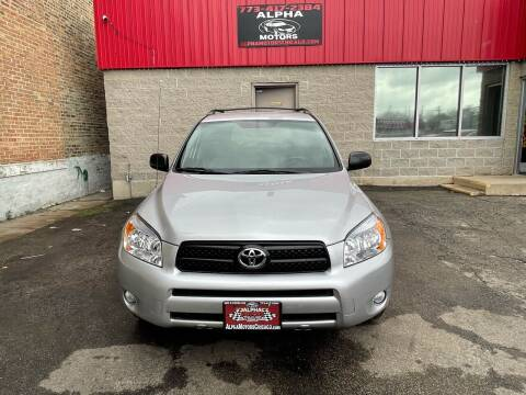 2007 Toyota RAV4 for sale at Alpha Motors in Chicago IL