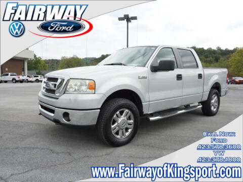 2008 Ford F-150 for sale at Fairway Volkswagen in Kingsport TN