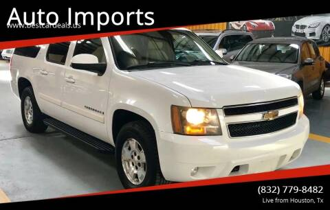 2007 Chevrolet Suburban for sale at Auto Imports in Houston TX