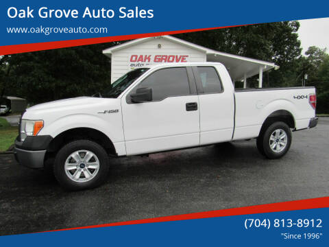 2014 Ford F-150 for sale at Oak Grove Auto Sales in Kings Mountain NC