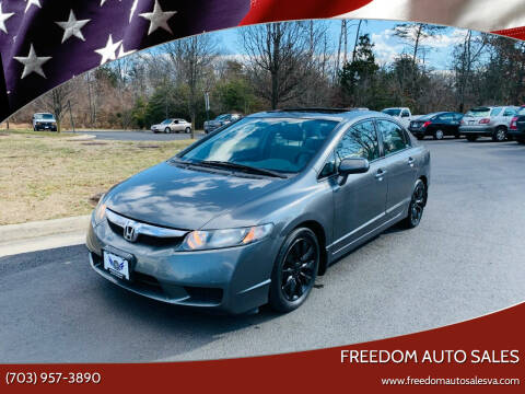 2009 Honda Civic for sale at Freedom Auto Sales in Chantilly VA