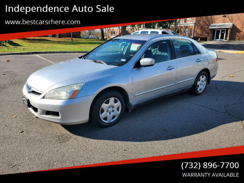 2007 Honda Accord for sale at Independence Auto Sale in Bordentown NJ